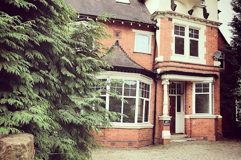 1 bedroom house share to rent - HOUSE SHARE- 67Salisbury Rd, Room 8, Birmingham, B13