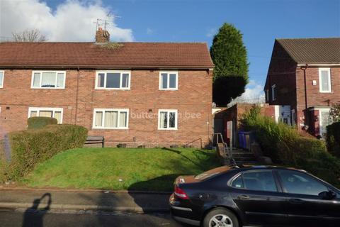 2 bedroom flat to rent - Wain Drive, Harpfields