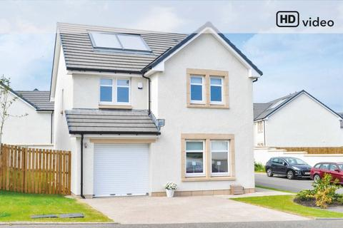 3 bedroom detached house for sale - Kessington Farm Way, Bearsden, East Dunbartonshire, G61 2QG