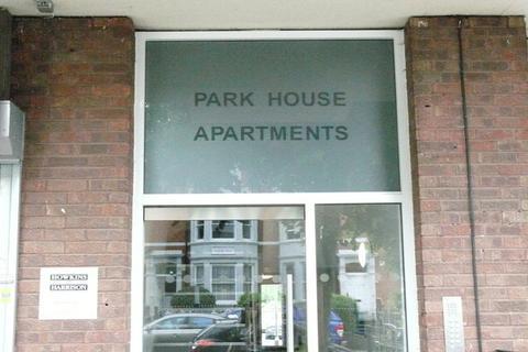 2 bedroom apartment for sale - Park House Apartments, Kingsley Park Terrace, Northampton, NN2
