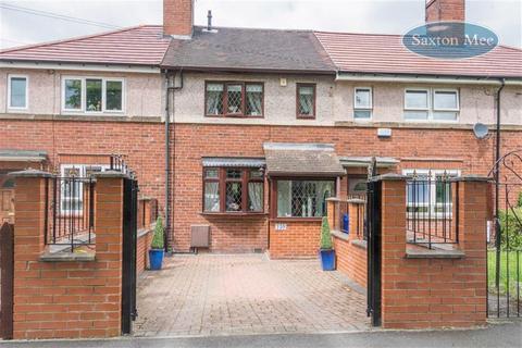 2 bedroom terraced house for sale - Everingham Road, Longley, Sheffield, S5