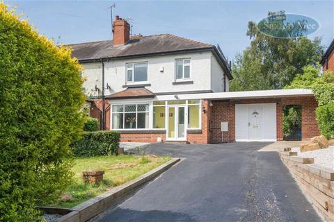 3 bedroom semi-detached house for sale - Halifax Road, Grenoside, Sheffield, S35