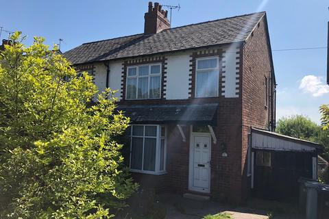 3 bedroom semi-detached house for sale - Congleton Road, Macclesfield