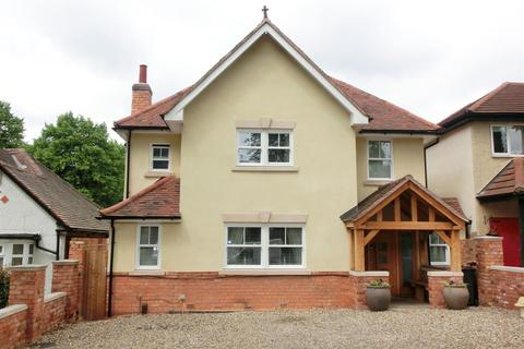 4 bedroom detached house for sale - Southam Road, Hall Green, Birmingham