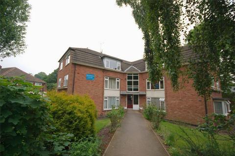 2 bedroom flat for sale - Jerrard Drive, Sutton Coldfield, West Midlands