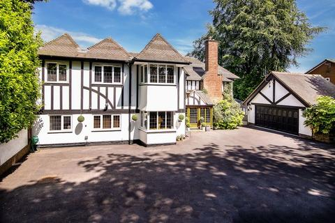 5 bedroom house for sale - Lichfield Road, Sutton Coldfield