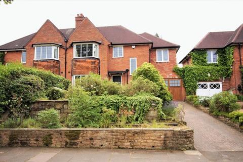 5 bedroom semi-detached house for sale - 354 Heath Road South, Birmingham, B31 2BH