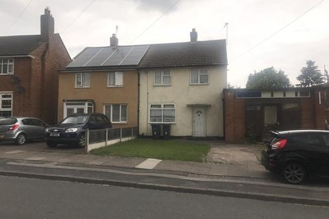 2 bedroom semi-detached house to rent - Greenvale Avenue, Sheldon, 2 Bedroom, Semi-Detached