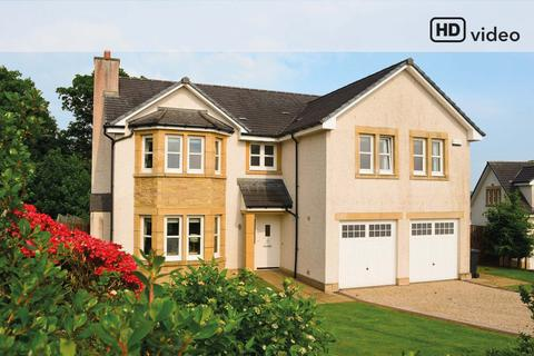 4 bedroom detached house for sale - Helenslee Place, Dumbarton, West Dunbartonshire, G82 4BY