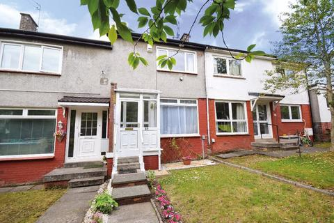 2 bedroom terraced house for sale - Cunningham Drive, Giffnock, Glasgow, G46 6EW
