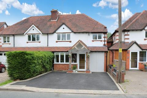 3 bedroom semi-detached house for sale - Norton Green Lane, Knowle