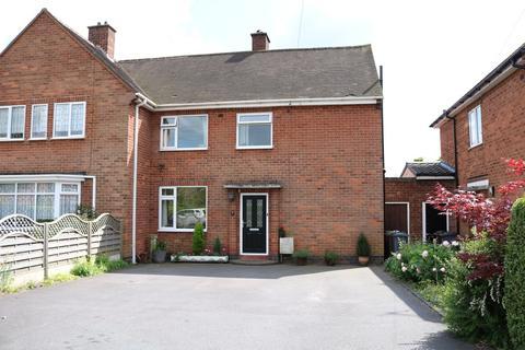 3 bedroom semi-detached house for sale - Newlands Road, Bentley Heath
