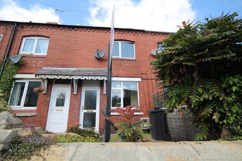 2 bedroom terraced house for sale - Caergwrle, Wrexham