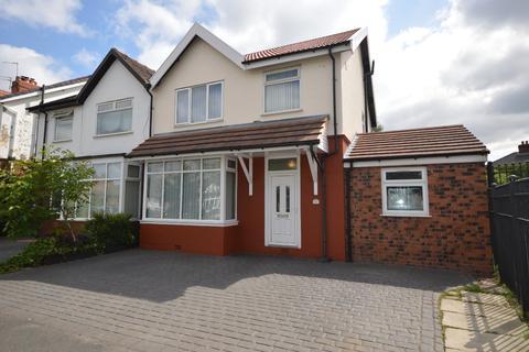 4 bedroom semi-detached house for sale - Burnage Lane, Burnage