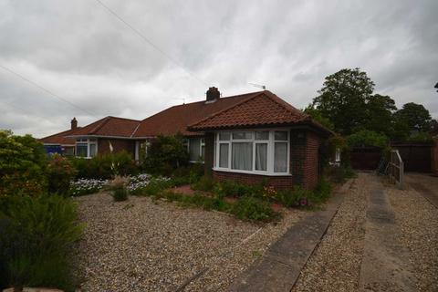3 bedroom semi-detached house for sale - Catton Chase, NR6