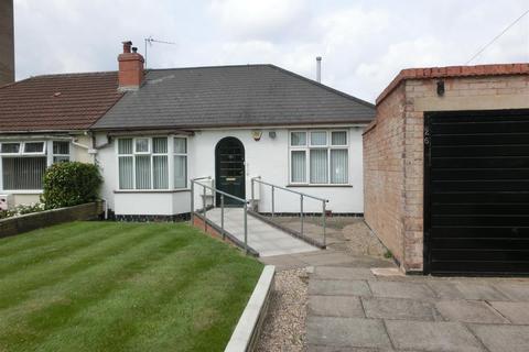 3 bedroom semi-detached bungalow for sale - Horse Shoes Lane, Sheldon, Birmingham