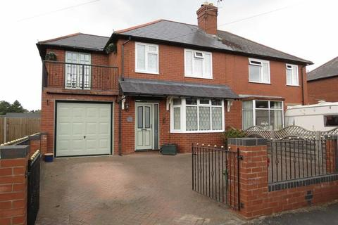 4 bedroom semi-detached house for sale - Meole Walk, Meole Village, Shrewsbury, Shropshire