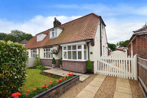 3 bedroom semi-detached house for sale - Thorpe St Andrew, Norwich