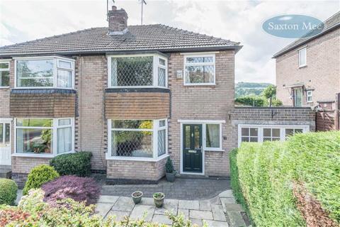 3 bedroom semi-detached house for sale - Hollins Lane, Rivelin, Sheffield, S6
