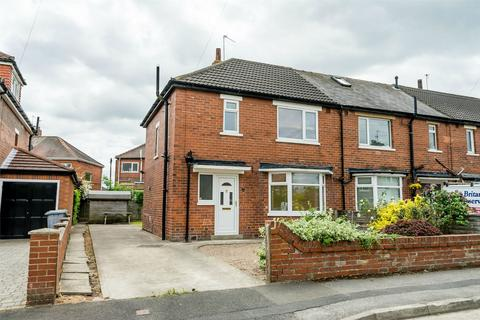 3 bedroom end of terrace house for sale - Lesley Avenue, Fulford, York
