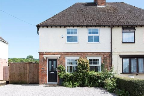 3 bedroom semi-detached house for sale - Mill Avenue, Broadway, Worcestershire, WR12