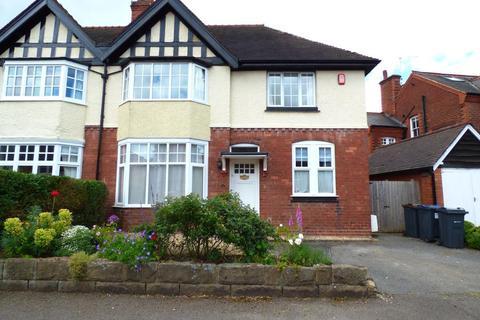4 bedroom semi-detached house to rent - Crosbie Road, Harborne, Birmingham, B17 9BG