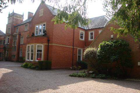 2 bedroom apartment to rent - Olton Court, 89 St Bernards Road, B92 7EN