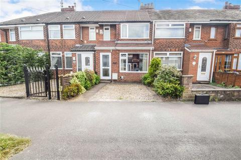 2 bedroom terraced house for sale - Welwyn Park Avenue, Hull, HU6