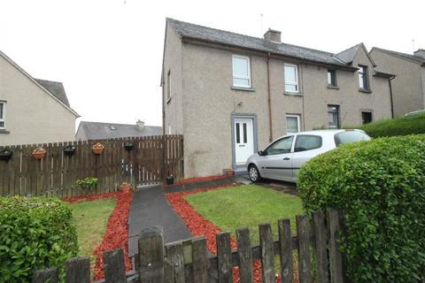 2 bedroom semi-detached house for sale - Philip Avenue, Bathgate