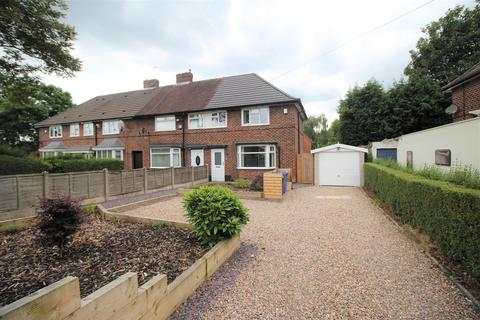 3 bedroom end of terrace house to rent - Raymond Road, Manchester, M23 0FD