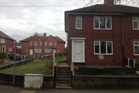 2 bedroom semi-detached house to rent - Newhouse Road, Bucknall, Stoke-on-Trent, ST2 8LU