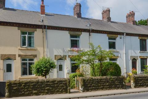 3 bedroom terraced house for sale - Moor Valley, Mosborough, Sheffield, S20