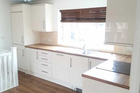 2 bedroom terraced house to rent - 1 Quaryfield Road