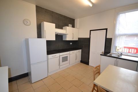 2 bedroom terraced house - Highfield Road, Stoke CV2 4GT