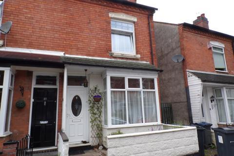 2 bedroom end of terrace house for sale - Preston Road , Yardley, Birmingham