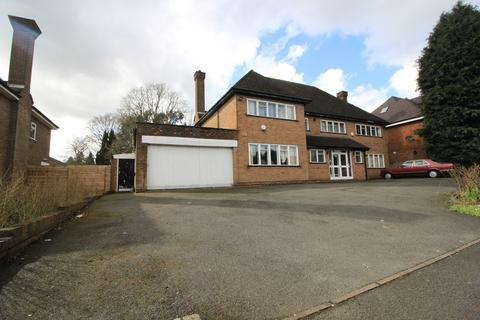 5 bedroom detached house for sale - Lordswood Road, Harborne