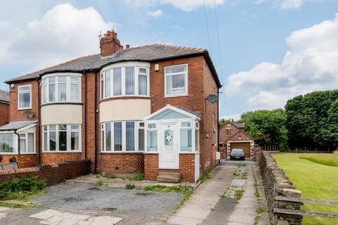3 bedroom semi-detached house for sale - Hodgson Lane, Birkenshaw
