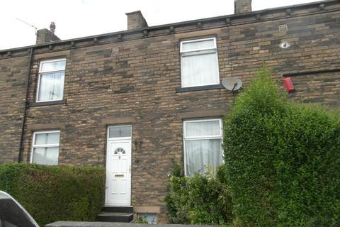 3 bedroom terraced house for sale - Brookfoot Avenue, Birkenshaw