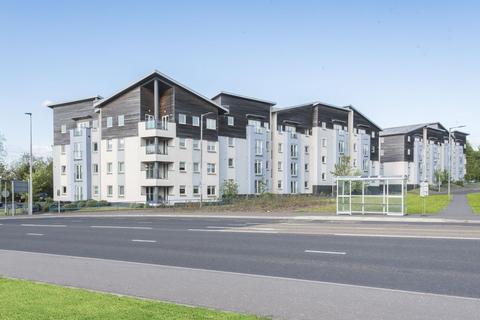 2 bedroom flat for sale - 7 Blairbeth Mews, Burnside, Glasgow, G73 4NZ