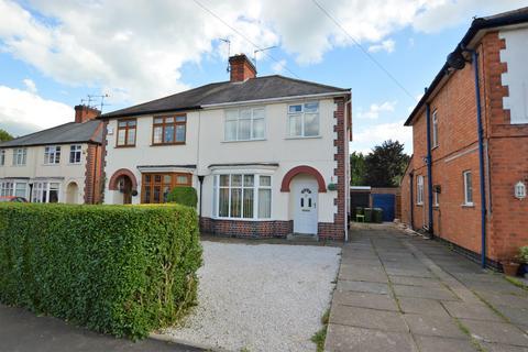 3 bedroom semi-detached house for sale - Richmond Drive, Glen Parva, Leicester, LE2 9TJ
