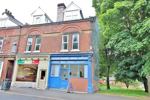 2 bedroom end of terrace house for sale - 224 Gleadless Road, Gleadless, Sheffield, S2 3AF