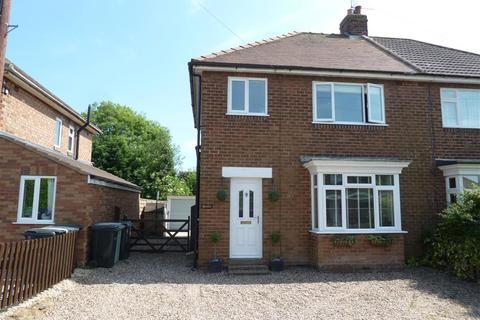 3 bedroom semi-detached house for sale - Hawthorne Close, Grimoldby, Louth, LN11 8SR