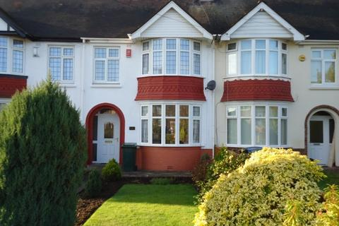 3 bedroom terraced house for sale - Hipswell Highway Wyken Coventry