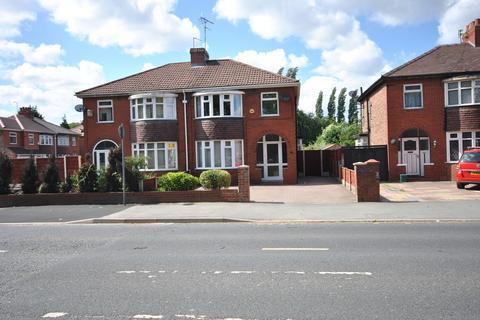 4 bedroom semi-detached house for sale - Monton, Eccles M30