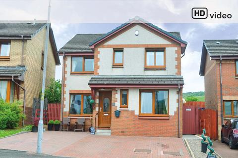 4 bedroom detached house for sale - Steading Drive, Alexandria, West Dunbartonshire, G83 9EB