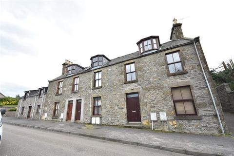 2 bedroom terraced house for sale - Union Street, Keith