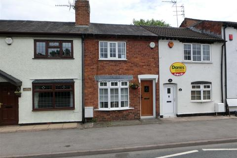 2 bedroom terraced house for sale - Alcester Road, Hollywood, Birmingham