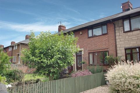 2 bedroom terraced house for sale - St Albans Road, Bestwood Village