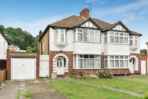 3 bedroom semi-detached house for sale - Gates Green Road West Wickham BR4