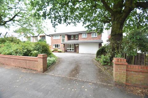 4 bedroom detached house for sale - Moss Lane, Sale